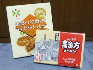 山形つや姫入りベイクドクッキー&ふぶき亭喜多方ラーメン