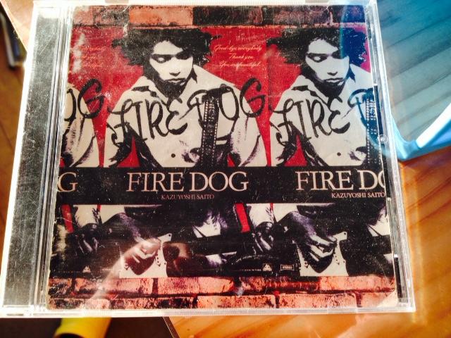 FIRE DOG