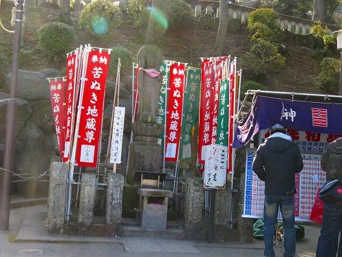 20160105_kawagoekitain_022.jpg