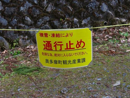 20160304_siromaruko_20.jpg