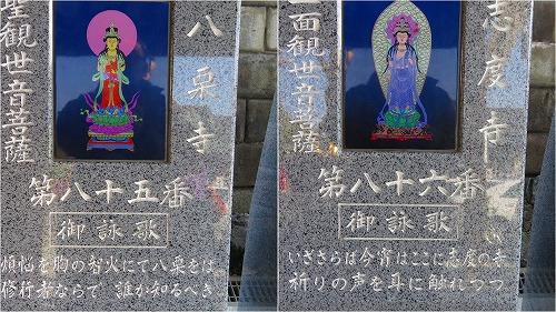 Collage(1462)_2016011421424411a.jpg