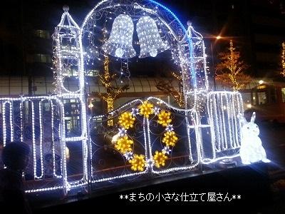 20151211_204150.jpg