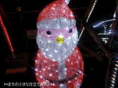 20151211_204517.jpg
