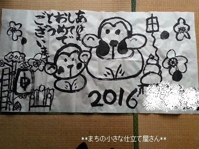 20151231_101029.jpg