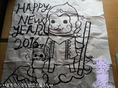 20151231_101203.jpg