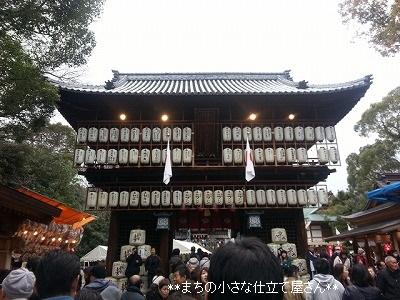 20160214_110618.jpg