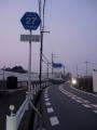 160227駒ケ谷北を左折しグリーンロードへ