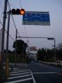160227竹内街道をクランク状に経由してさらに進む