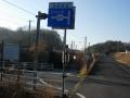160312奈良バイパスからJR奈良線をくぐる