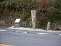 160320竹内峠ピーク手前の道標