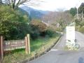 160320葛城山ロープウェイの手前まで上る