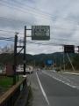 160402白栖橋交差点北側の新しい道路標示