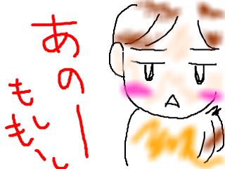 snap_bajiko_2015122213014.jpg