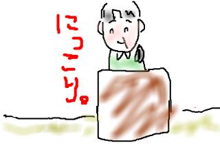 snap_bajiko_201512316499.jpg