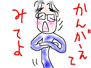snap_bajiko_2015125182942.jpg