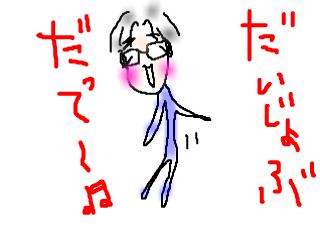 snap_bajiko_2015125183536.jpg