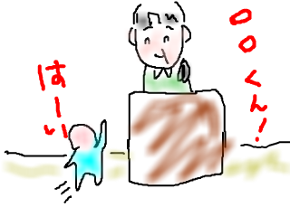 snap_bajiko_2015126111956.jpg