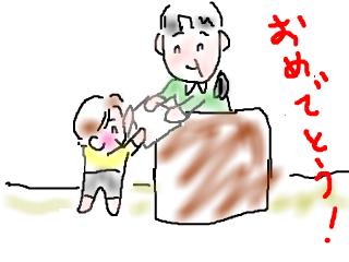 snap_bajiko_2015126113241.jpg