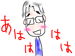 snap_bajiko_20161017399.jpg