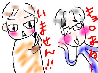 snap_bajiko_20161219145.jpg