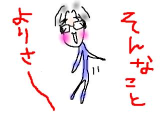 snap_bajiko_201614175345.jpg
