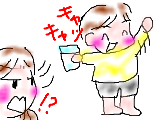 snap_bajiko_201615181325.jpg