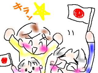 snap_bajiko_201622131257.jpg