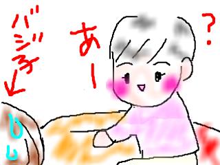 snap_bajiko_201623164940.jpg