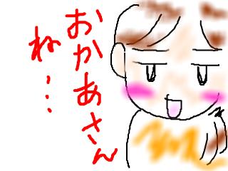 snap_bajiko_201623165253.jpg
