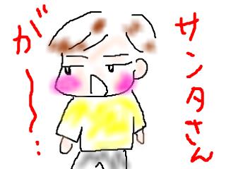 snap_bajiko_201623165530.jpg