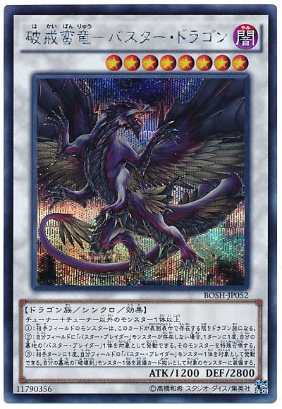 card100028614_1.jpg