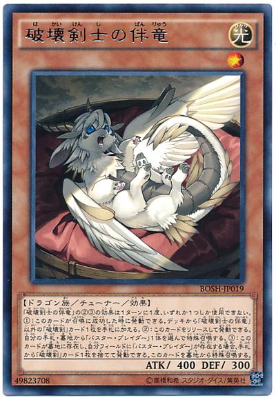 card100028671_1.jpg