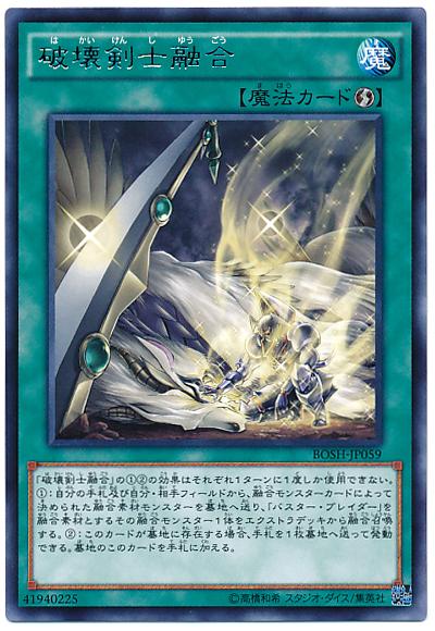 card100028740_1.jpg
