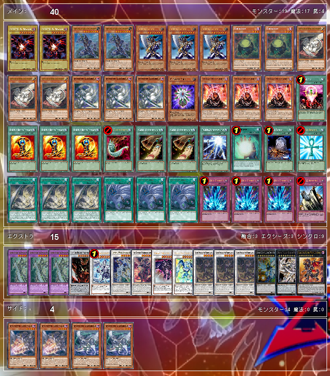 deck010.png