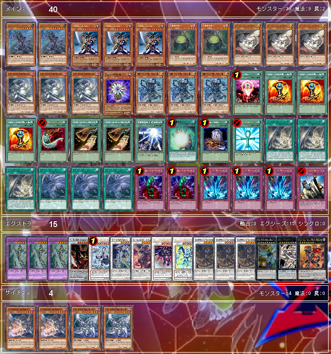 deck012.png