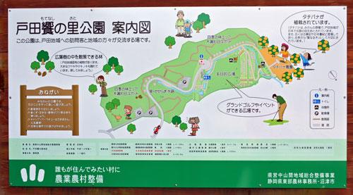 戸田饗の里公園マップ