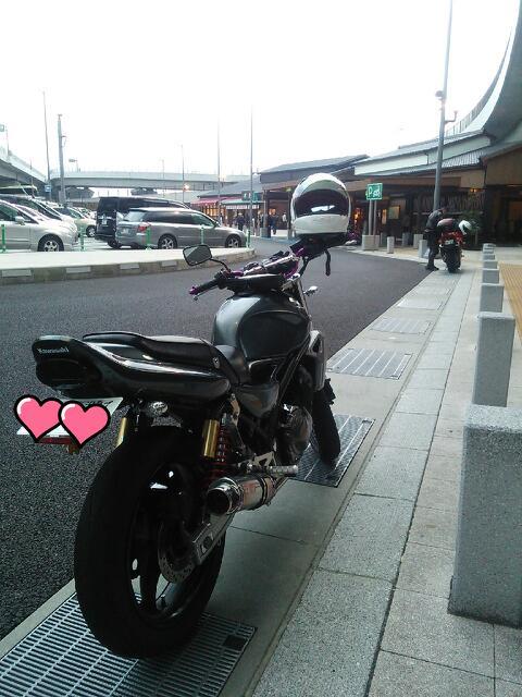 20160301_003524.jpg