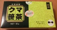クマ笹茶1