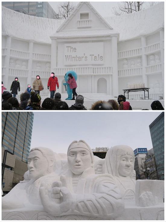 さっぽろ雪まつり2016②
