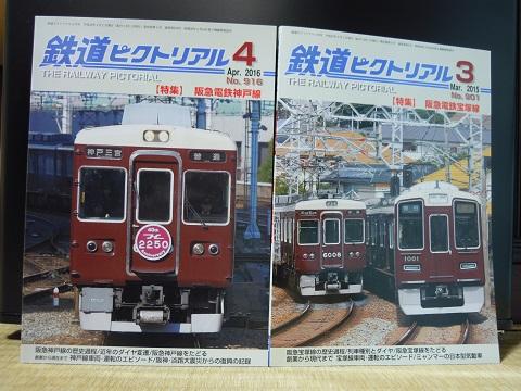 hk-book-6.jpg