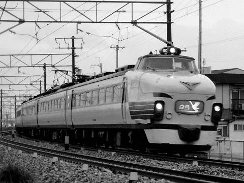 jnr485-4.jpg