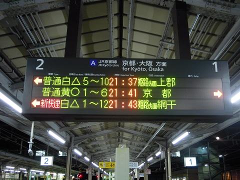 jrw-yamashina-1.jpg