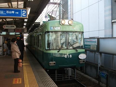 kh600-1.jpg