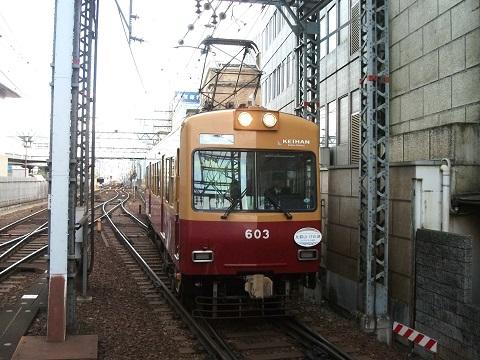 kh600-2.jpg