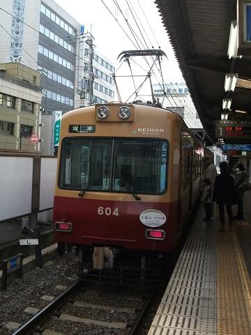 kh600-3.jpg