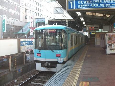 kh800-7.jpg