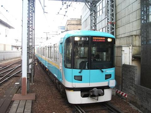 kh800-8.jpg