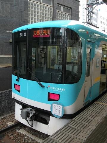 kh800-9.jpg