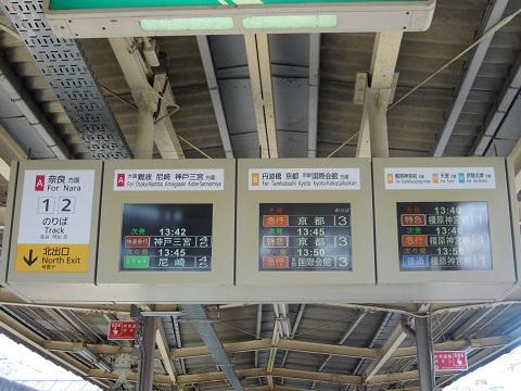 kt-saidaiji-1.jpg