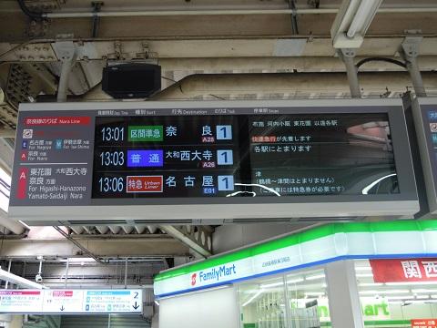 kt-tsuruhashi-1.jpg